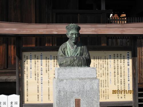 万福寺の雪舟銅像 (益田市)