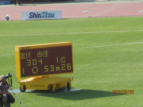 日本陸上選手権  2009-06-26